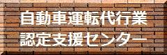 daikou-banner.jpg
